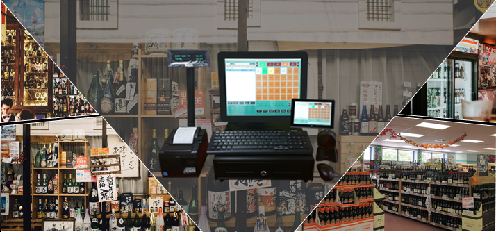 Liquor Store Cash Register Pos System Bc Alberta